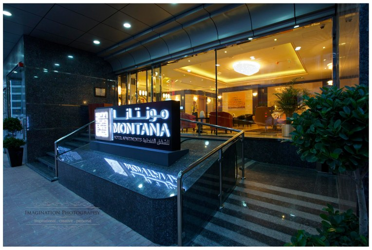 Montana Hotel Apartment frontage in the center of Al Barsha.
